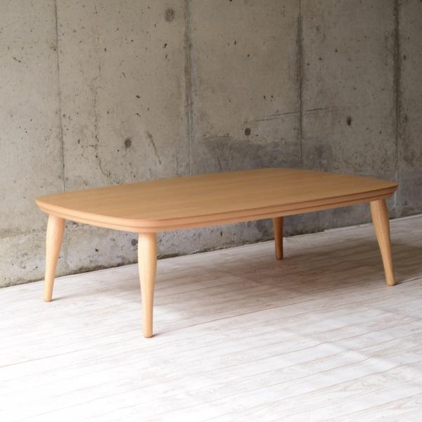 RENOVA レノバ ローテーブル 120 国産 長方形 ナチュラル オシャレな脚 北欧 モダン 後から専用ヒーターご購入でこたつに簡単になります。 座卓 センターテーブル おしゃれなローテーブル リビングテーブル