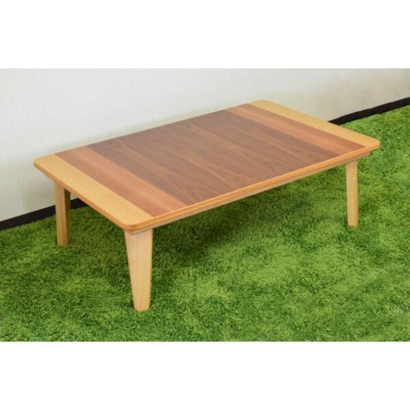 現品限り/ 国産 120 カジュアル カラフルテーブル 様々な木色のテーブル ローテーブル こたつ 特徴的な脚 長方形 スリムなシルエット