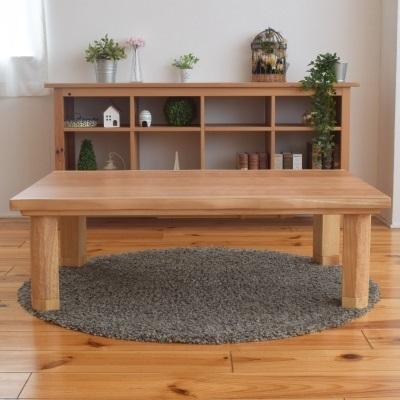 スート みみつきローテーブル 150 二色天板 天然木テーブル 継脚付きで便利な座卓 ローテーブル 座卓 机 テーブル ナチュラル ブラックチェリー 新生活 日本製
