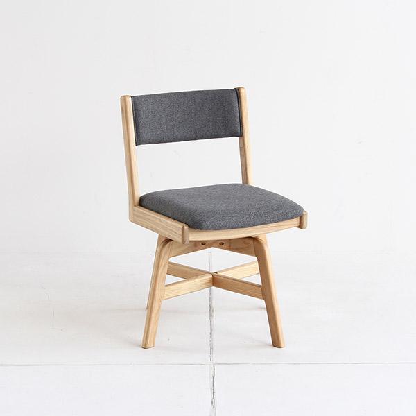 天然木オーク材 回転する ダイニングチェア 回転チェア回転椅子 回る椅子 ナチュラル シンプル ベーシック ファブリックチェア デスクチェア 食卓椅子 新生活