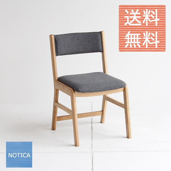 天然木オーク材 ダイニングチェア シンプル ナチュラル ベーシック 軽量 ファブリックチェア デスクチェア 食卓椅子 チェア 椅子 チェアー 1Pチェア 1人用チェア 一人掛けチェア