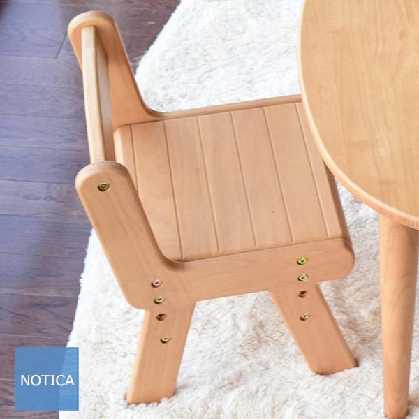 可愛いだけじゃない 細やかなこだわりとデザイン性を兼ね備えた 良質なキッズチェアです 高さが調節できるキッズチェア なぁにseries 選択 ウッドタイプ kid's 丸みがあり綺麗な仕上げのキッズ家具 馴染みやすい落ち着いた色合い ナチュラルテイスト 木の椅子 シンプル 木製 キッズチェア 北欧 kids 椅子 ミニ 子供用 70%OFFアウトレット 子供椅子 新生活 おしゃれ