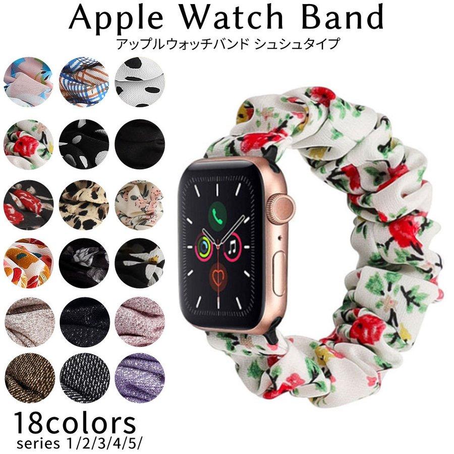 Apple watch バンド アップルウォッチ series6 5 4 3 安心と信頼 2 1 SE 40mm 花柄 人気 44mm 送料無料新品 42mm ベルト おしゃれ 38mm apple 女性 シリーズ5