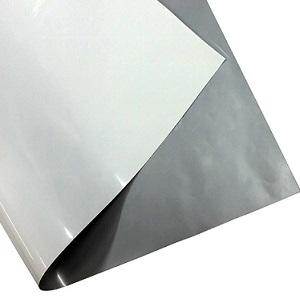 水稲用ハイホワイトシルバー 厚さ0.05mm×幅230cm×長さ50m