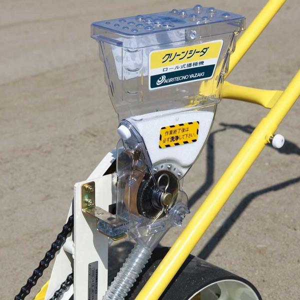 クリーンシーダ 農薬散布装置 AP-1用 AP-N