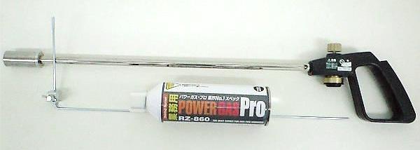 マルチバーナープロ MB-P 本体のみ