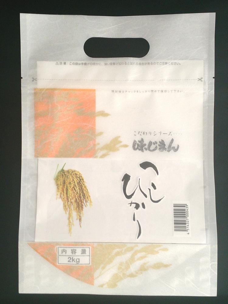 エッジスタンド米袋こしひかり 2kg用 WP-0002 100枚