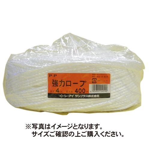 SALENEW大人気! 梱包用PP製三本撚りロープ白色 最安値 8mmX100m