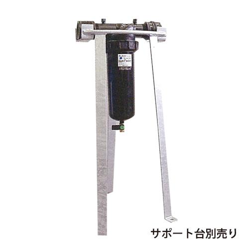 ディスクフィルター AR316L 80メッシュ