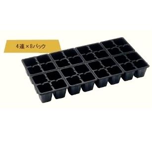 4連パック 4連×8パック 200枚