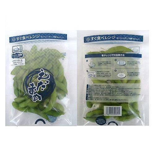 オーラパックすぐ食べレンジ 枝豆レンジ(紺) 1500枚