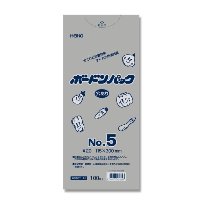 包装資材のトップブランド 買い物 FG規格タイプ 現品 ボードンパック NO.5 プラマーク付4つ穴 11.5cm×30cm 100枚入