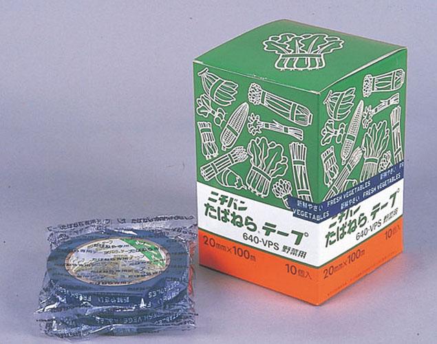 野菜結束テープ 緑 20mm×100m 80個入