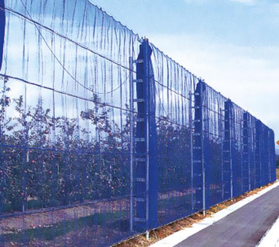 防風網 青 マーケット メーカー在庫限り品 網目4mm×幅1.5m×長さ50m