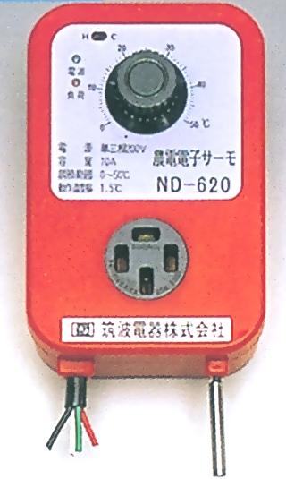 ノーデン電子サーモ ND-620 日本ノーデン 温床関連 電子サーモ、園芸マット、園芸ケーブルを組み合わせて使うと効果的です。