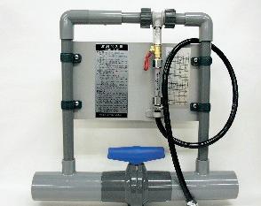 液肥混入機 40mm用