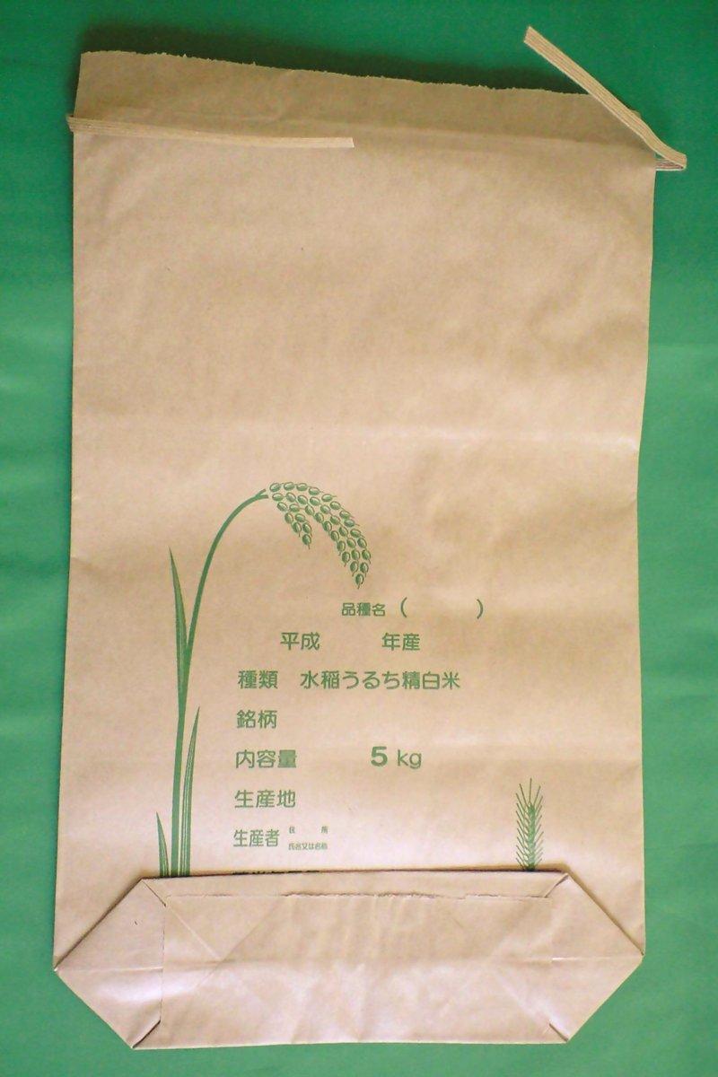 米用紙袋紐付5kg用 250枚