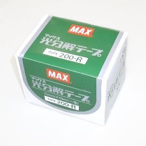 テープナー用光分解テープ 30箱セット 200-R 緑(ペールグリーン) 11mm×19m