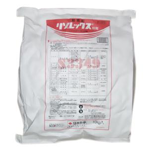リゾレックス粉剤 いつでも送料無料 売り出し 10kg