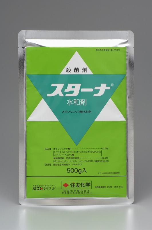 手数料無料 スターナ水和剤 500g 永遠の定番