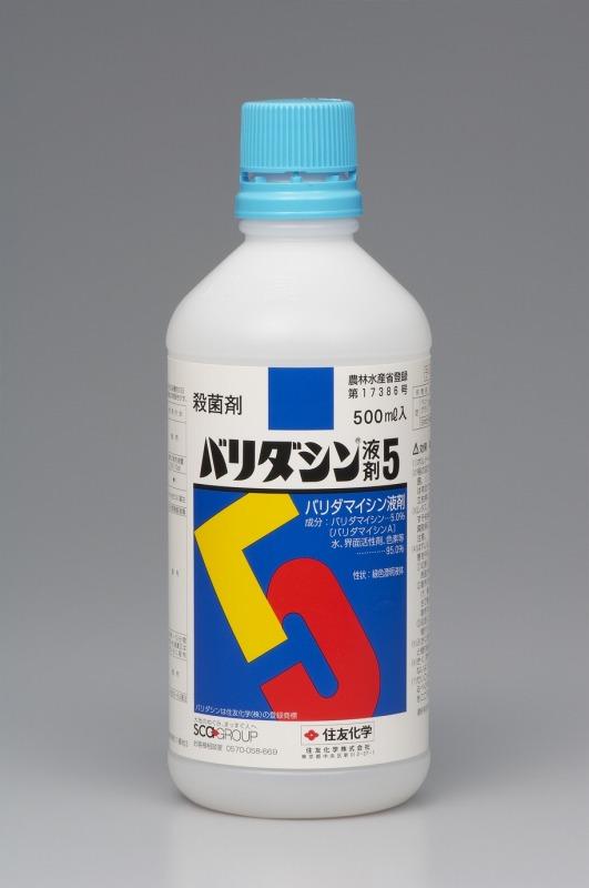バリダシン液剤5 ランキング総合1位 500ml 激安挑戦中