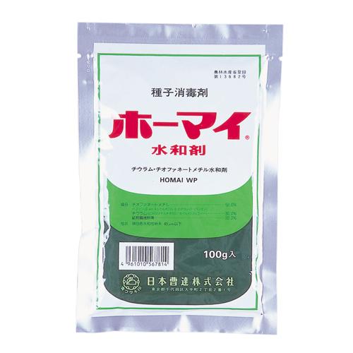 付与 出群 ホーマイ水和剤 100g