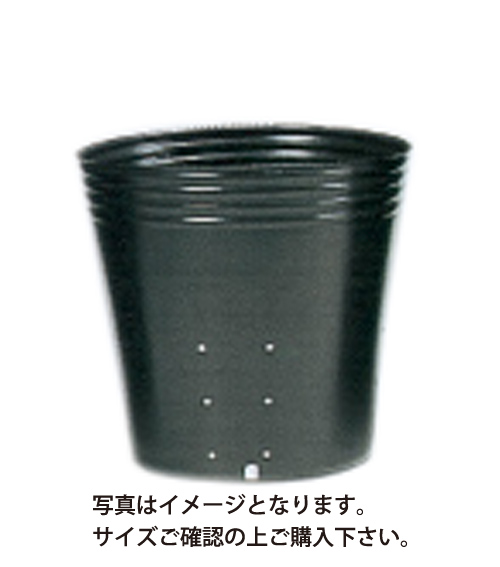 ポリポット黒丸 側面穴 口径12cm×高さ10cm×24穴 2000枚