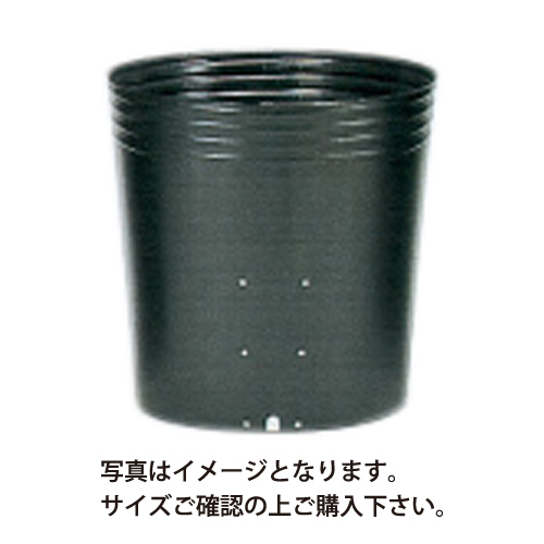 ポリポット黒丸 側面穴 口径15cm×高さ12.5cm×24穴 1000枚