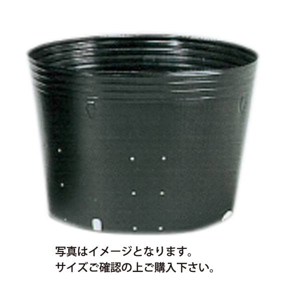 ポリポット黒丸 側面穴 口径36cm×高さ32cm×30穴 25枚