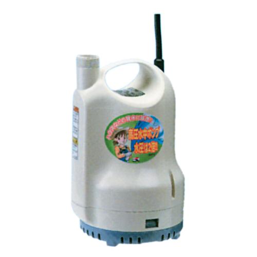 ポンディ 清水用水中ポンプ 高圧タイプ SM-625H 60HZ