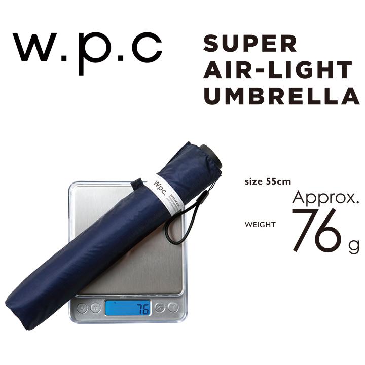 76 g of folding umbrella lightest umbrella Super Air-light Umbrella 55cm  w p c world parties