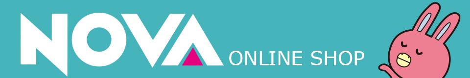 NOVA ONLINESHOP:NOVA ONLINESHOP|英会話のNOVA公式ショップ