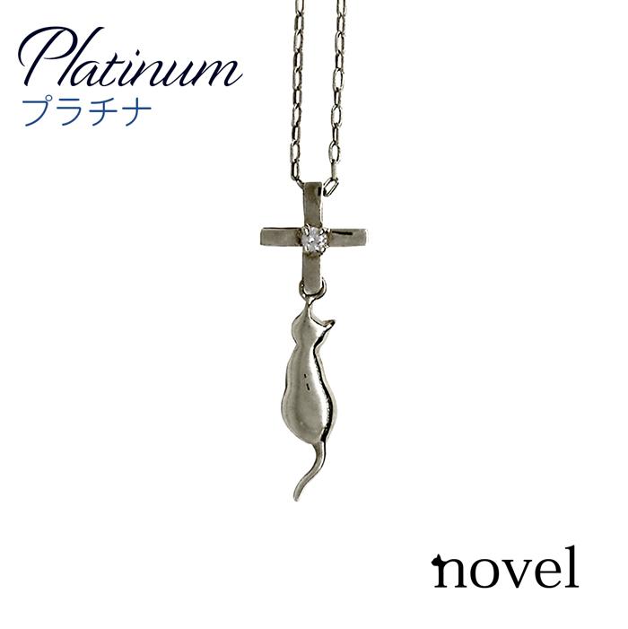 クロス猫 プラチナネックレス 4月誕生石ネックレス ダイヤモンドレディース プレゼント 猫アクセサリー novel ノベル