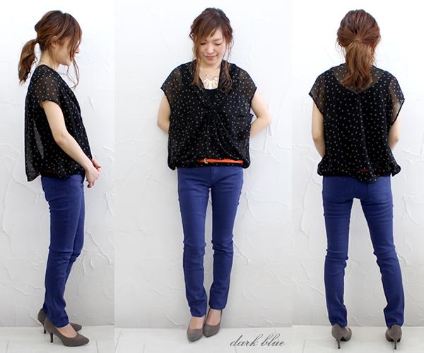 Resale items ◆ Rakuten winners ★ Figue posted! Cara beauty legs effect makes a beautiful silhouette of skinny ◆ Cara skinny pants