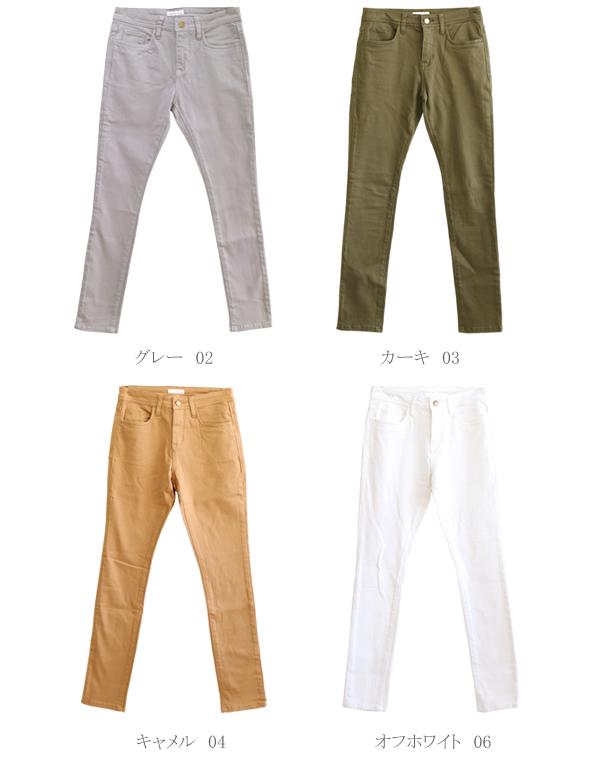 2b12883b7a3 FUNNY COMPANY Plus: Sale start ☆ stretch color skinny pants 10/25 ...