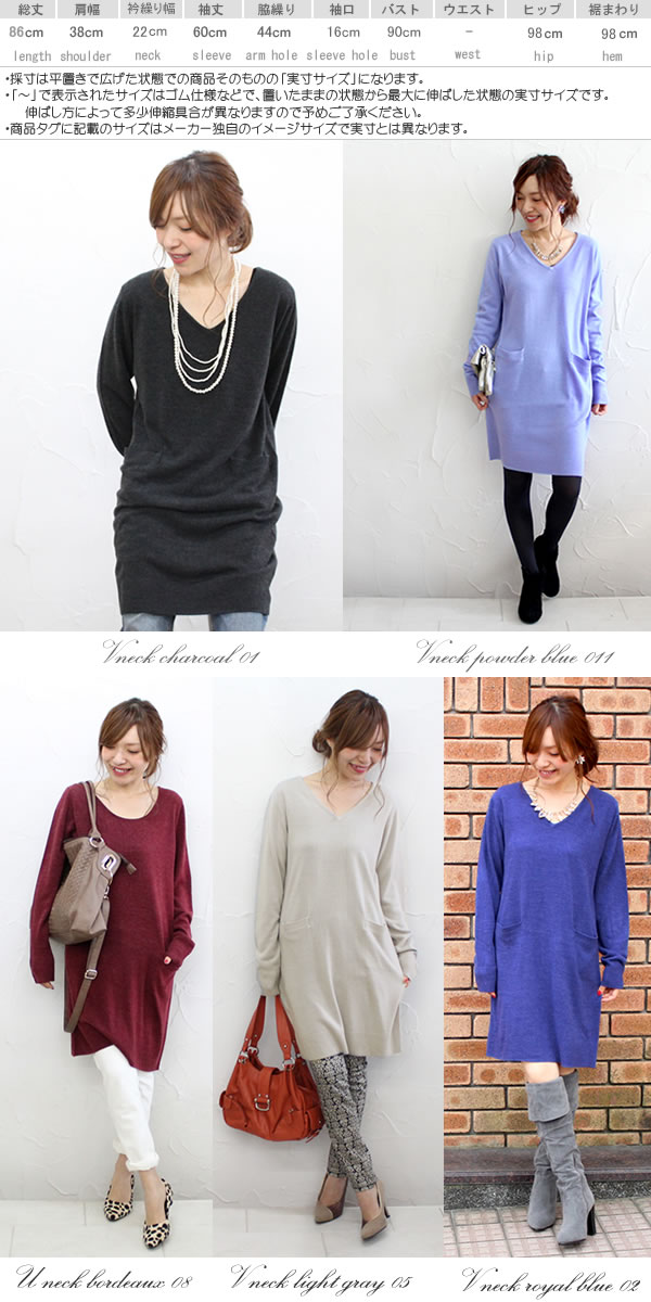 Sold out ★ winners ★ last Rakuten softer even Kashmir attachnitone piece. Outstanding comfort knit one-piece ◆ Figue posted! カシミアタッチセンプリチェニットワン piece