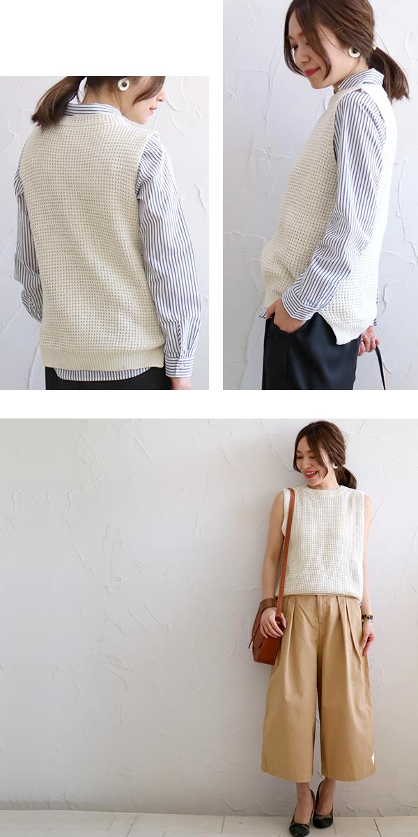鉤針華夫格針織的棉重新發佈開始編織最好無袖女士的最佳 9/19 22 落棉