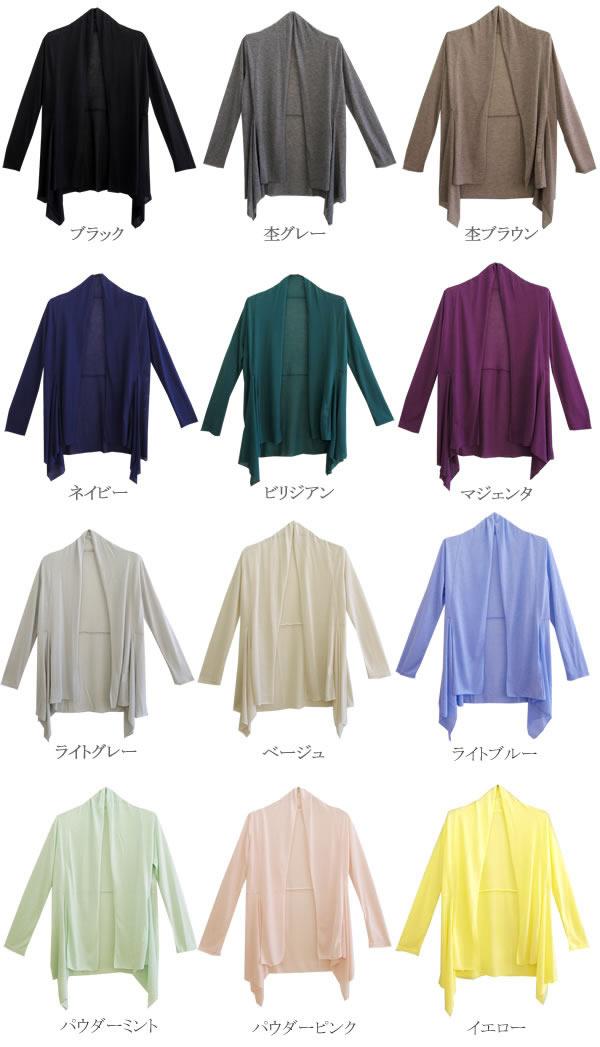 Rakuten ranking Prize ★ slim silhouette women's カーディガンストレッチメッシュ shawl Cardigan