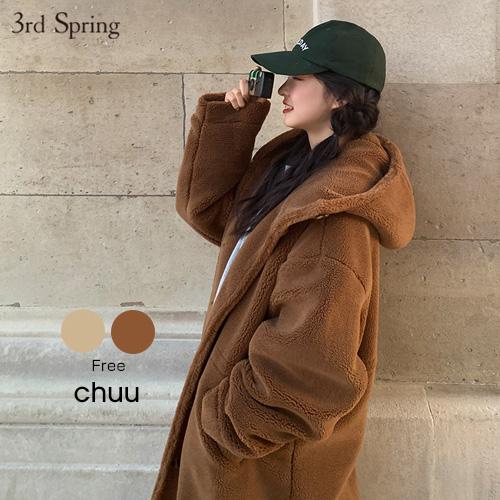 CHUU(チュー)クマさんロングパーカー【9/27up_mo】【送料無料】韓国 韓国ファッション ジャケット もこもこジャケット ロング丈 ロングジャケット もこもこアウターレディース ファッション【あす楽】※メール便不可