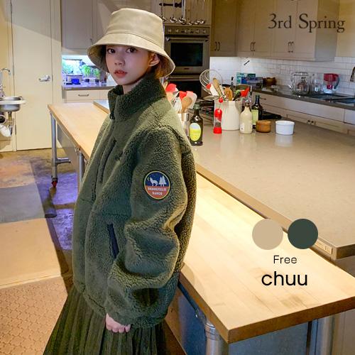 【アウターSALE】CHUU(チュー)Holiday Patched Fleece jacket【11/11up_mo】【送料無料】韓国 韓国ファッション コート ボアコート ジャケット ジップジャケット フリースレディース ファッション【10】※メール便不可