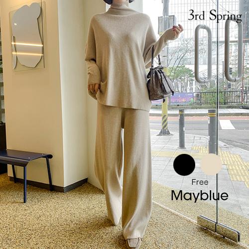 MAYBLUE(メイブルー)ニットセットアップ3点セット【12/3up_mo】【送料無料】韓国 韓国ファッション セットアップ パンツ ニットパンツ ハイネック 3点セット レディース ファッション【5】※メール便不可