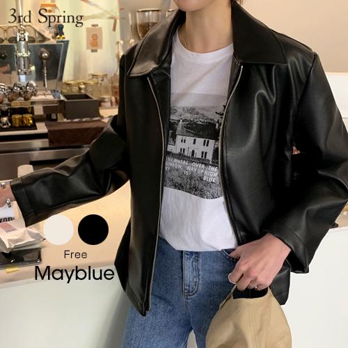 MAYBLUE(メイブルー)ジップアップレザージャケット【3/4up_mo】韓国 韓国ファッション ジャケット ステンカラー ジップアップ エコレザー 合皮 レザージャケットレディース ファッション【5】※メール便不可