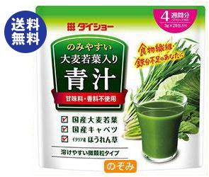 【送料無料】ダイショー のみやすい大麦若葉入り青汁 (4週間分) 84g(3g×28包)×30(10×3)袋入 ※北海道・沖縄は別途送料が必要。