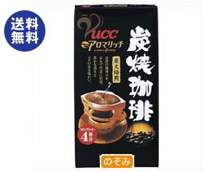 【送料無料】UCC スーパーアロマ アロマリッチ 炭焼珈琲 4P×48箱入 ※北海道・沖縄は別途送料が必要。