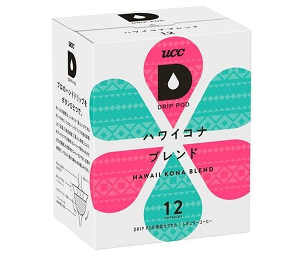 送料無料 【2ケースセット】UCC DRIP POD(ドリップポッド) ハワイコナブレンド 12P×12箱入×(2ケース) ※北海道・沖縄は配送不可。