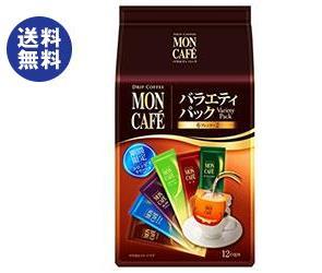 【送料無料】片岡物産 モンカフェ バラエティパック 12P×30袋入 ※北海道・沖縄は別途送料が必要。