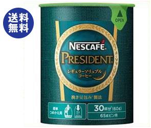 【送料無料】ネスレ日本 ネスカフェ プレジデント エコ&システムパック 60g×12個入 ※北海道・沖縄は別途送料が必要。