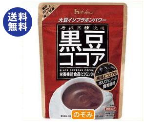 送料無料 ハウス 黒豆ココア パウダー 234g×40袋入 ※北海道・沖縄は配送不可。