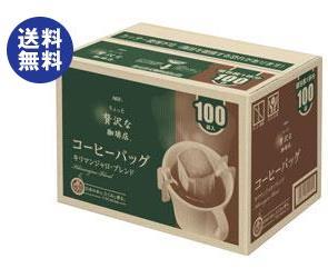 送料無料 AGF ちょっと贅沢な珈琲店 レギュラー・コーヒー コーヒーバッグ キリマンジャロ・ブレンド 7g×100P×6箱入 ※北海道・沖縄は配送不可。