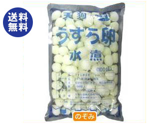 送料無料 天狗缶詰 うずら卵 水煮 国産 100個×4袋入 ※北海道・沖縄は別途送料が必要。